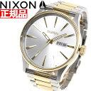 ニクソン NIXON セントリーSS SENTRY SS 腕時計 メンズ シルバー/ゴールド NA3561921-00【2019 新作】