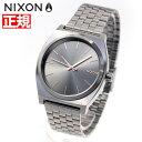 ニクソン NIXON タイムテラー TIME TELLER 腕時計 メンズ レディース オールガンメタル/ローズゴールド NA0452785-00【2019 新作】
