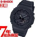 G-SHOCK カシオ Gショック 腕時計 メンズ GA-2100-1A1JF【2019 新作】