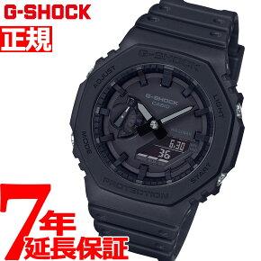 【本日限定!最大2000円OFFクーポン&店内ポイント最大57.5倍!】G-SHOCK カシオ Gショック 腕時計 メンズ GA-2100-1A1JF