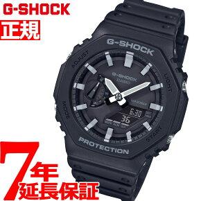 【本日限定!最大2000円OFFクーポン&店内ポイント最大57.5倍!】G-SHOCK カシオ Gショック 腕時計 メンズ GA-2100-1AJF