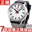 モンディーン MONDAINE 腕時計 メンズ stop2go ストップ・トゥ・ゴー A512.30358.16SBB【正規品】【7年延長正規保証】