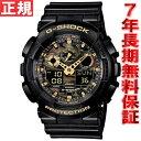 カシオ Gショック CASIO G-SHOCK カモフラージュダイアル 腕時計 メンズ ブラック アナデジ GA-100CF-1A9JF 正規品 送料無料! あす楽対応
