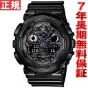 カシオ Gショック CASIO G-SHOCK カモフラージュダイアル 腕時計 メンズ ブラック アナデジ GA-100CF-1AJF 正規品 送料無料! あす楽対応