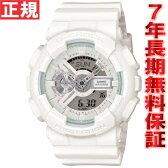 GA-110BC-7AJF カシオ Gショック CASIO G-SHOCK 腕時計 メンズ ペアウォッチ ホワイト 白 アナデジ GA-110BC-7AJF【あす楽対応】【即納可】