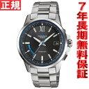 カシオ オシアナス CASIO OCEANUS 電波 ソーラー 電波時計 腕時計 メンズ タフソーラー OCW-T150-1AJF