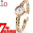 オリエント イオ ORIENT io ソーラー 腕時計 レディース スイートジュエリーII WI0201WD