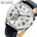 【本日限定!店内ポイント最大38倍!30日23時59分まで】ブローバ BULOVA 腕時計 メンズ ...
