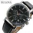 ブローバ BULOVA 腕時計 メンズ クラシック CLASSIC クロノグラフ 96B262
