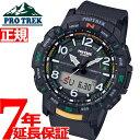 【20日0時~♪店内ポイント最大60倍!20日23時59分まで】カシオ プロトレック CASIO PRO TREK 腕時計 メンズ Climber Line PRT-B50-1JF