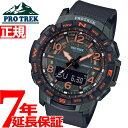 【20日0時~♪店内ポイント最大60倍!20日23時59分まで】カシオ プロトレック CASIO PRO TREK 腕時計 メンズ Climber Line PRT-B50FE-3JR