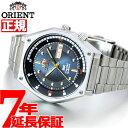オリエント ORIENT SK 復刻モデル 限定モデル 腕時...
