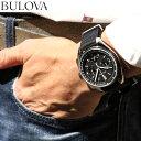 【明日0時〜♪店内ポイント最大42倍!15日23時59分まで】ブローバ BULOVA 腕時計 メンズ...