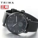 【今だけ!店内ポイント最大42倍!9日9時59分まで】トリワ TRIWA 腕時計 メンズ レディース ミッドナイト ファルケン MIDNIGHT FALKEN FAST115-CL010101