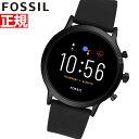 フォッシル FOSSIL スマートウォッチ ウェアラブル 腕時計 メンズ レディース ジェネレーション5 FTW4025【2019 新作】