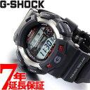 G-SHOCK 電波 ソーラー 腕時計 メンズ カシオ Gシ...