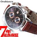 【店内ポイント最大35倍】オロビアンコ 時計 メンズ Orobianco 腕時計 チェルト CERTO OR0070-1
