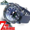 【20日0時~♪店内ポイント最大60倍!20日23時59分まで】カシオ プロトレック CASIO PRO TREK 腕時計 メンズ Climber Line PRT-B50-2JF