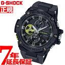 【店内ポイント最大35倍】G-SHOCK ソーラー G-STEEL カシオ Gショック Gスチール CASIO 腕時計 メンズ タフソーラー GST-B100B-1A3JF【2020 新作】