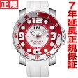 I.T.A. アイティーエー 腕時計 メンズ コルサロ ネットゥーノ CORSARO NETTUNO 13.01.21【正規品】【送料無料】