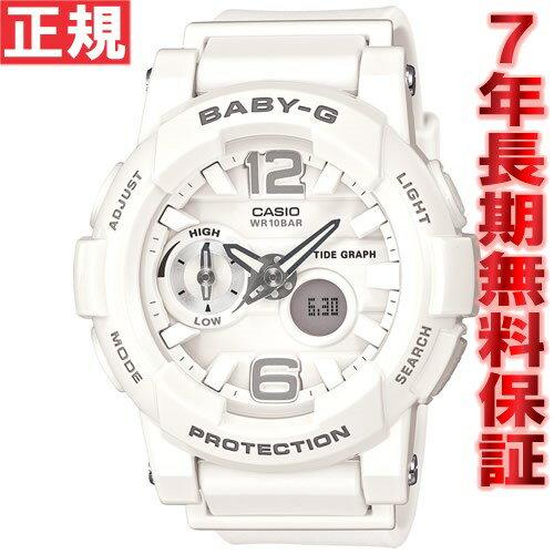 BABY-G カシオ ベビーG G-LIDE Gライド 腕時計 レディース アナログ ホワイト 白 BGA-180-7B1JF【BABY-G レディース】【正規品】【送料無料】【楽ギフ_包装】