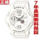 BABY-G カシオ ベビーG G-LIDE Gライド 腕時計 レディース アナログ ホワイト 白 BGA-180-7B1JF【あす楽対応】【即納可】【正規品】【7年長期無料保証】