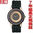 エンジェルハート Angel Heart 腕時計 レディース ブラックレーベル BK34PG-BK【エンジェルハート 時計】【正規品】【送料無料】【楽ギフ_包装】【アナスイ BK34PG-BK】【楽天BOX受取対象商品】