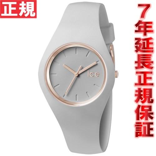 アイスウォッチ ICE-WATCH 腕時計 アイスグラムパステル ICE-GLAM PASTEL ユニセックス ウィンド ICE.GL.WD.U.S(001070)【正規品】【ICE-WATCH アイスウォッチ ICEGLWDUS】