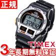 タイメックス アイアンマン エディション1986 TIMEX Original IRONMAN Edition 1986 腕時計 メンズ デジタル T5H961-N【正規品】【楽ギフ_包装】【TIMEX タイメックス T5H961-N】【楽天BOX受取対象商品】