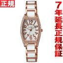 エンジェルハート Angel Heart 腕時計 レディース WL21CPGZ 正規品 送料無料!