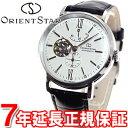 オリエントスター ORIENT STAR 腕時計 メンズ 自動巻き モダンクラシックスケルトン WZ0131DK