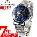 オリエントスター ORIENT STAR 腕時計 メンズ 自動巻き モダンクラシックスケルトン WZ0151DK【正規品】【7年延長正規保証】
