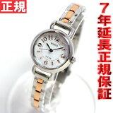 セイコー ワイアード エフ SEIKO WIRED f ソーラー 腕時計 レディース TOKYO GIRLY トーキョーガーリー AGED053
