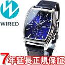 セイコー ワイアード SEIKO WIRED ソーラー 腕時計 メンズ クロノグラフ ニュースタンダードモデル AGAD056【あす楽対応】【即納可】