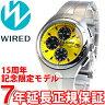 セイコー ワイアード SEIKO WIRED 15周年記念 初代クロノグラフ リメイク 限定モデル 腕時計 メンズ AGAV117