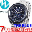 セイコー ワイアード SEIKO WIRED 腕時計 メンズ THE BLUE ザ・ブルー SKY クロノグラフ AGAW420【あす楽対応】【即納可】【正規品】【送料無料】【楽ギフ_包装】【AGAW420】【楽天BOX受取対象商品】