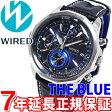 セイコー ワイアード SEIKO WIRED 腕時計 メンズ THE BLUE ザ・ブルー SKY クロノグラフ AGAW422【あす楽対応】【即納可】【正規品】【送料無料】【楽ギフ_包装】【AGAW422】【楽天BOX受取対象商品】