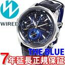 セイコー ワイアード SEIKO WIRED 腕時計 メンズ THE BLUE ザ・ブルー SKY クロノグラフ AGAW422【あす楽対応】【即納可】【正規品】【送料無料】【AGAW422】