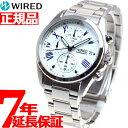 楽天Neelセレクトショップセイコー ワイアード SEIKO WIRED 腕時計 メンズ ペアスタイル クロノグラフ AGAT406【あす楽対応】【即納可】
