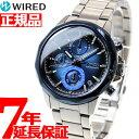 セイコー ワイアード SEIKO WIRED 腕時計 メンズ ザ・ブルー THE BLUE クロノグラフ AGAT409【2016 新作】