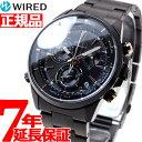 セイコー ワイアード SEIKO WIRED 腕時計 メンズ ザ・ブルー THE BLUE クロノグラフ AGAW440【あす楽対応】【即納可】