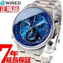 セイコー ワイアード SEIKO WIRED 腕時計 メンズ ザ・ブルー THE BLUE クロノグラフ AGAW442【2016 新作】【あす楽対応】【即納可】