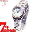 セイコー ワイアード エフ SEIKO WIRED f 腕時計 レディース ペアスタイル PAIR STYLE AGEK422【あす楽対応】【即納可】