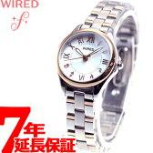 セイコー ワイアード エフ SEIKO WIRED f 腕時計 レディース ペアスタイル PAIR STYLE AGEK422【あす楽対応】【即納可】【正規品】【送料無料】【ワイアードエフ AGEK422】