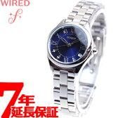 セイコー ワイアード エフ SEIKO WIRED f 腕時計 レディース ペアスタイル PAIR STYLE AGEK423【あす楽対応】【即納可】
