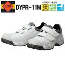 【送料無料】 【安全靴】 Dynasty DYPR11M ホワイト (マジックタイプ) 【ドンケル】 【ダイナスティDYPR】
