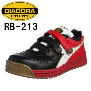 【送料無料】ディアドラ安全靴ROBINロビンRB-213(BLK+WHT+RED)
