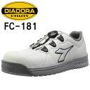 【送料無料】 ディアドラ 安全靴 FINCH フィンチ FC-181(WHT+SLV+WHT)