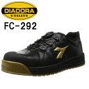 【送料無料】 ディアドラ 安全靴 FINCH フィンチ FC-292(BLK+GLD+BLK)