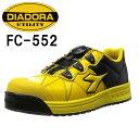 【送料無料】 ディアドラ 安全靴 FINCH フィンチ FC-552 (YEL+YEL+BLK)